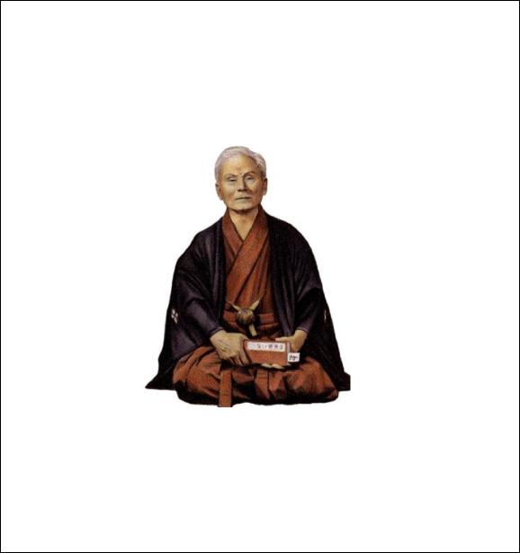 Одним із засновників цього стилю є найлегендарніший патріарх карате - Фунакосі Гітін (1868/1869 - 1957). Насправді все його життя, починаючи з народження овіяна міфами, які, втім він сам і викрив. Ця людина народився в 1869 році в сім'ї збирача податків, який все життя спивався саке (як я його розумію! Icon smile Історія карате і Фунакосі Гітін). Справжнім вихованням майбутнього каратиста займався його дід Фунакосі Гіфуку. Він направив онука бути викладачем, от тільки навряд чи він міг подумати, що онук стане викладати карате.